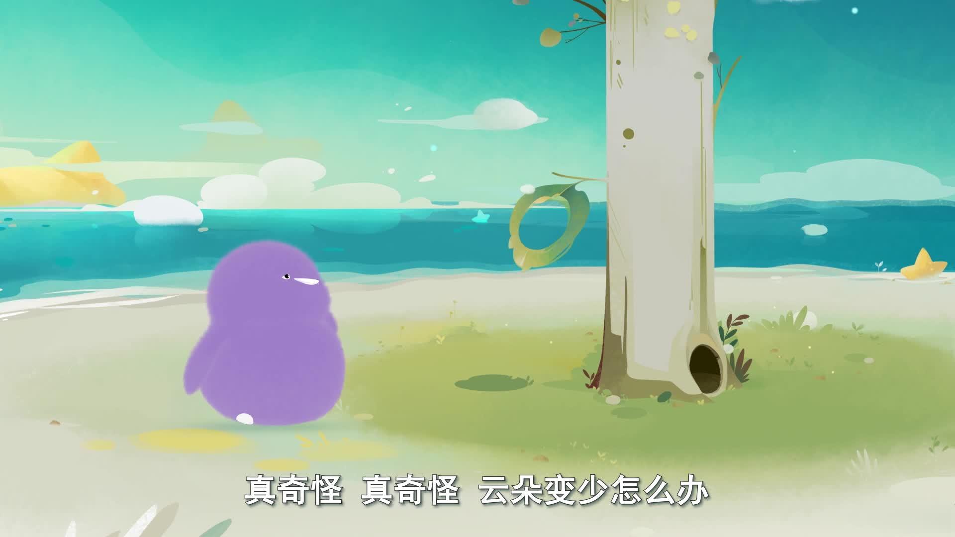 《小鸡彩虹》 第五季 22云岛危机