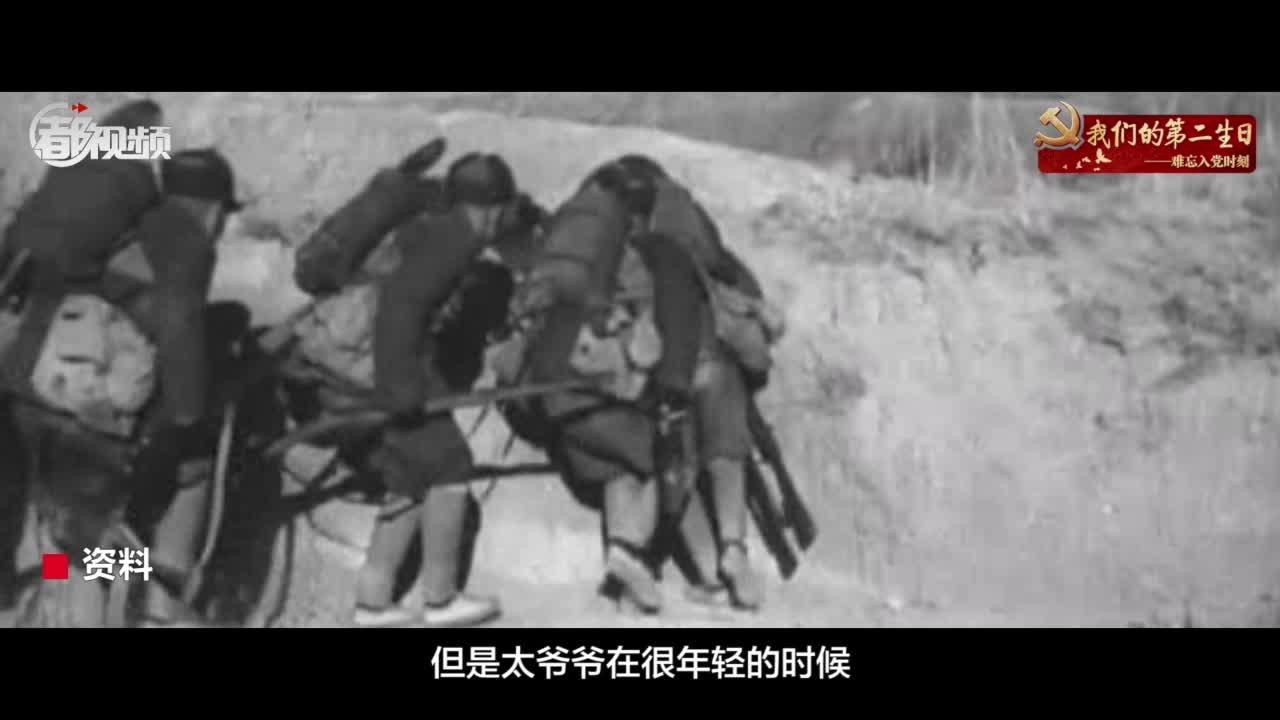 """我们的第二生日 """"北京青年榜样""""张海龙:返乡创业,盘活闲置农产"""