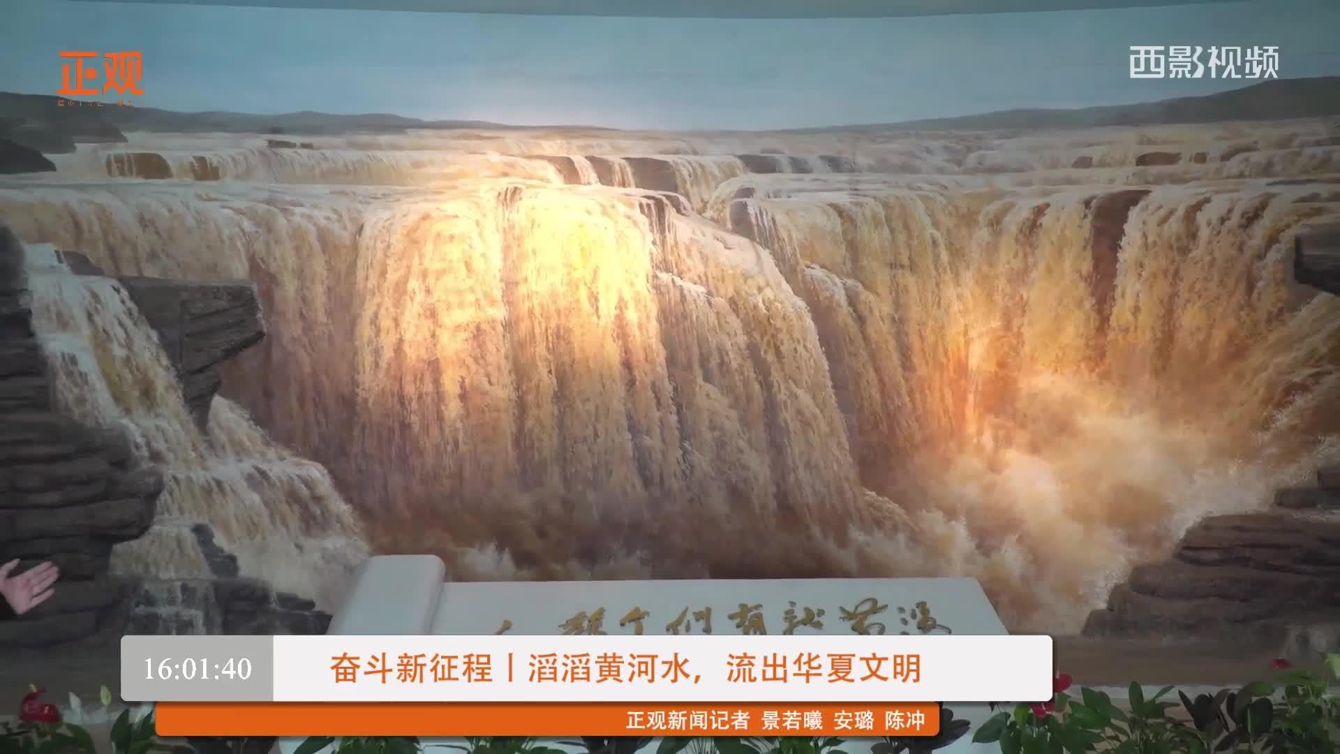 探秘郑州黄河博物馆