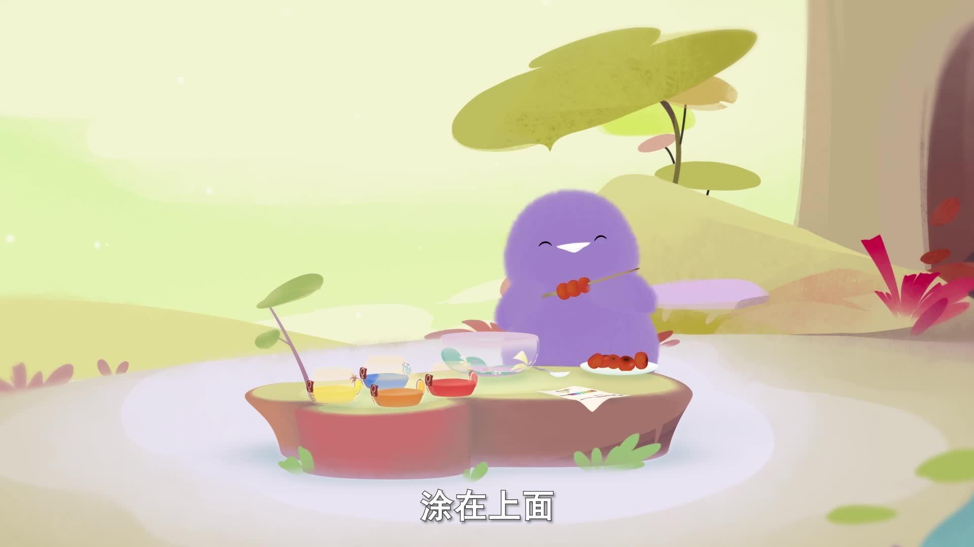 《小鸡彩虹》 第六季 15厉害的小紫