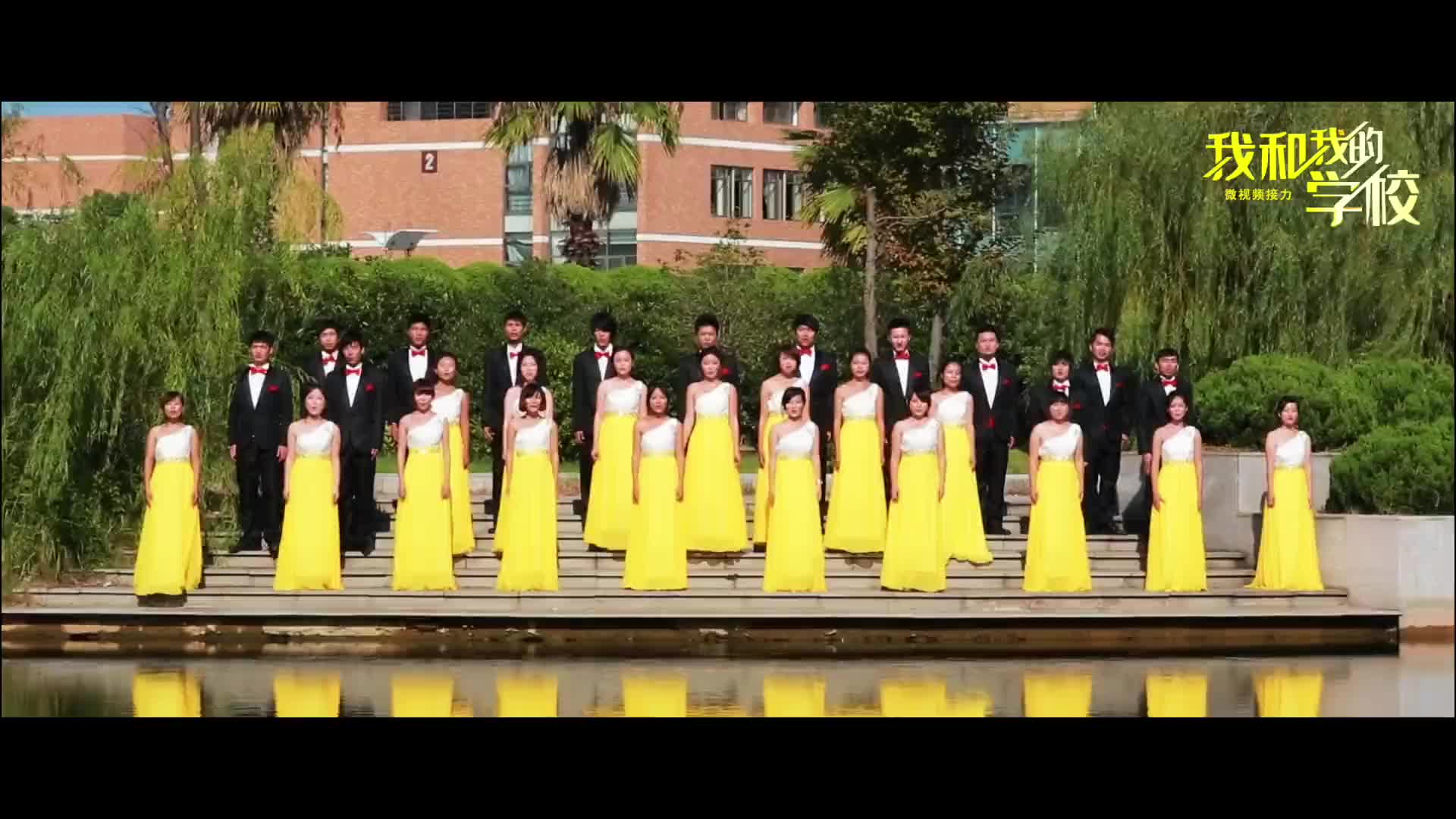 """浙江理工大学-""""我和我的学校""""视频接力"""