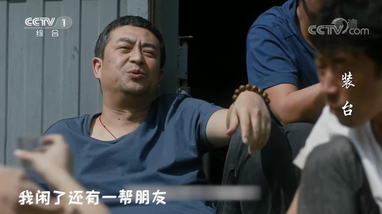 《不愁》剪辑MV,诉说小人物的百味人生!