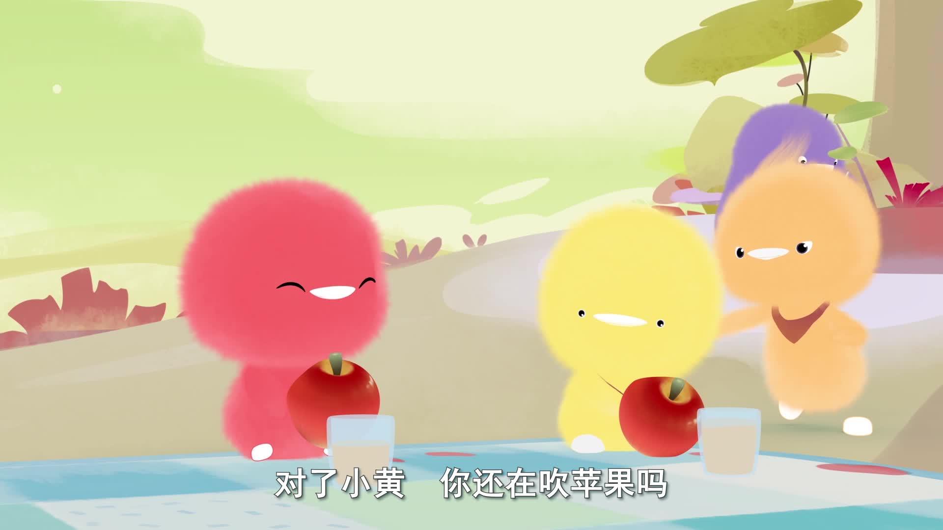 《小鸡彩虹》 第五季 15吹呀吹