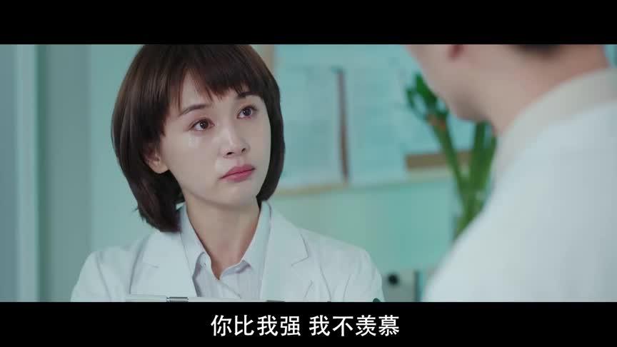 《了不起的儿科医生》预告片