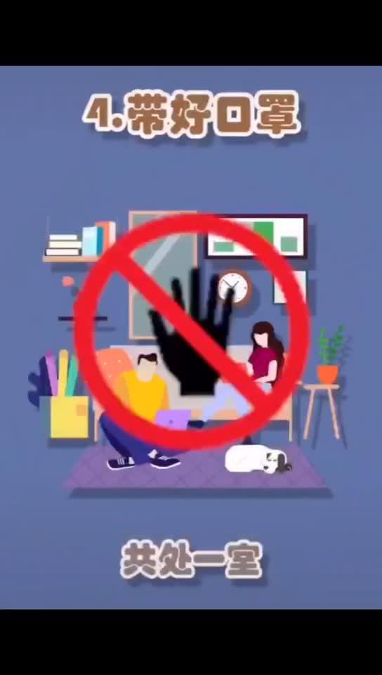 西安女子医院科普防疫小动画《轻症发热病例》