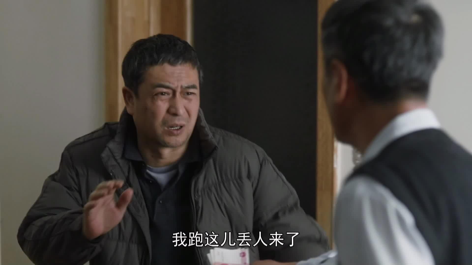 《装台》刁顺子借钱太难太辛酸