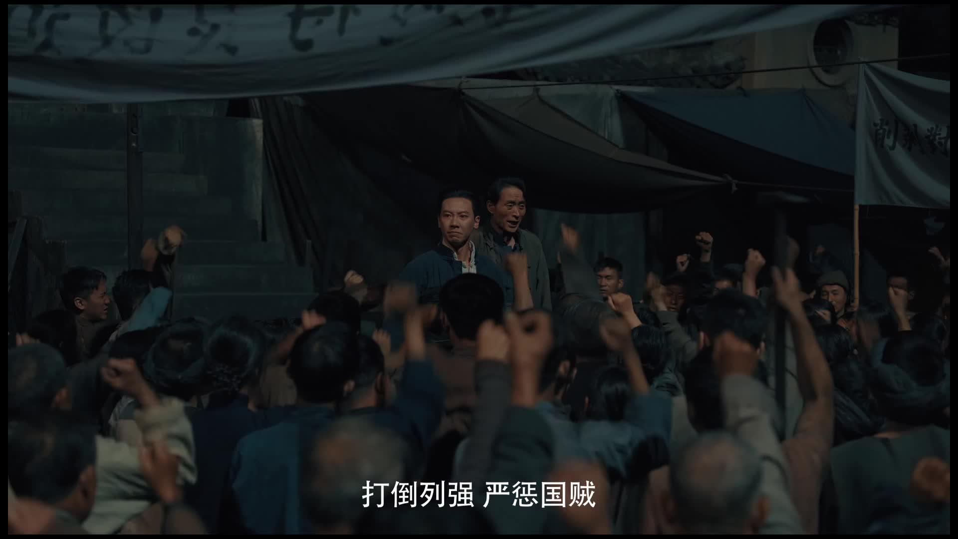 电视剧《大浪淘沙》预告片
