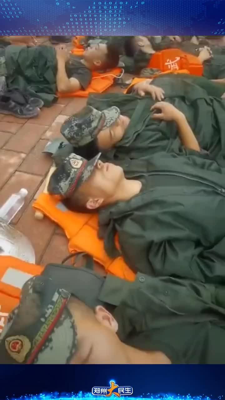致敬人民的子弟兵 暴雨中的河南力量