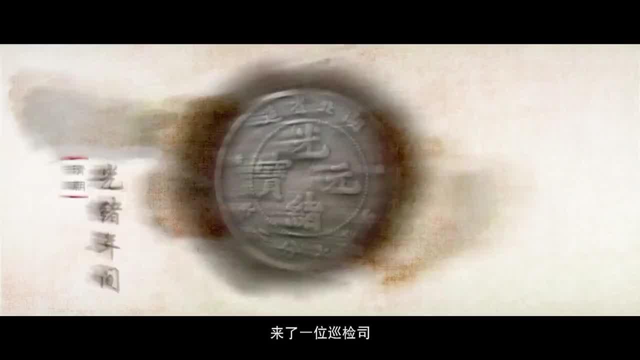 """廉政微电影《为官""""九品"""",为人""""一品""""》"""