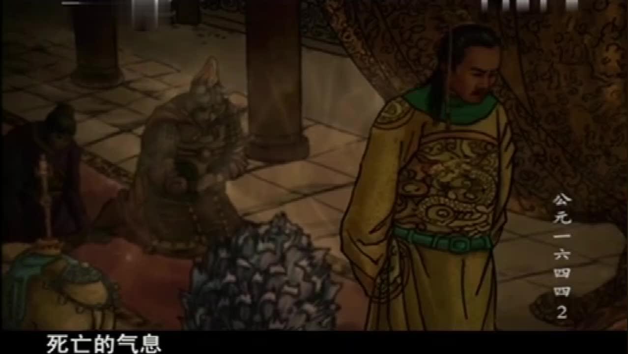 明朝的覆灭 第二集1李自成北上进攻京师,历史竟如此眷顾李自成