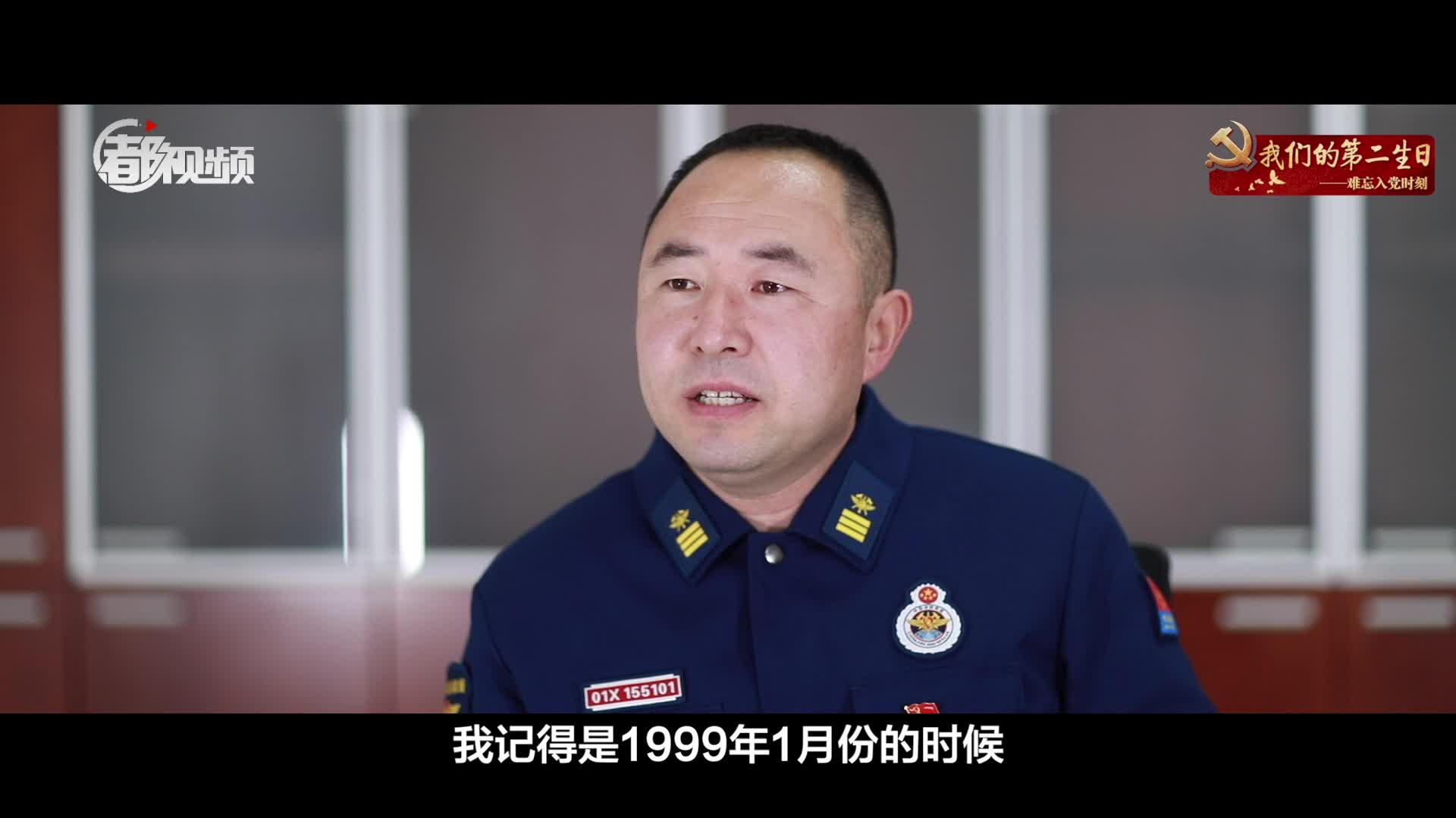 """我们的第二生日 王福明:一晚上出了十几趟火警,""""兵王""""是这样炼成的"""