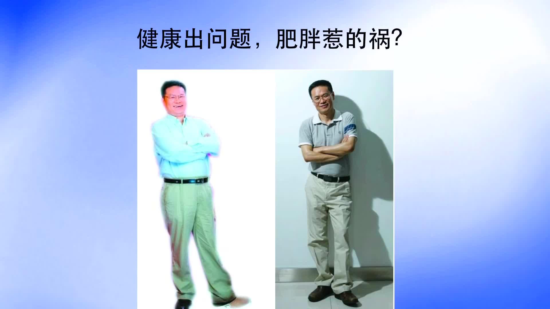 CC讲坛——赵立平:你的健康肠道菌群能说了算吗?