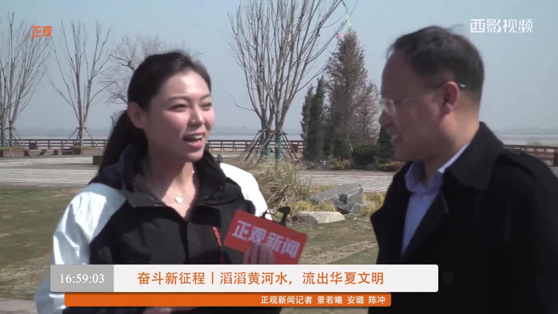 踏春好去处 带你游览郑州黄河湿地公园