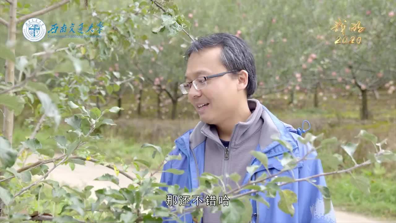 胡坪村驻村第一书记的一天-高校扶贫微视频