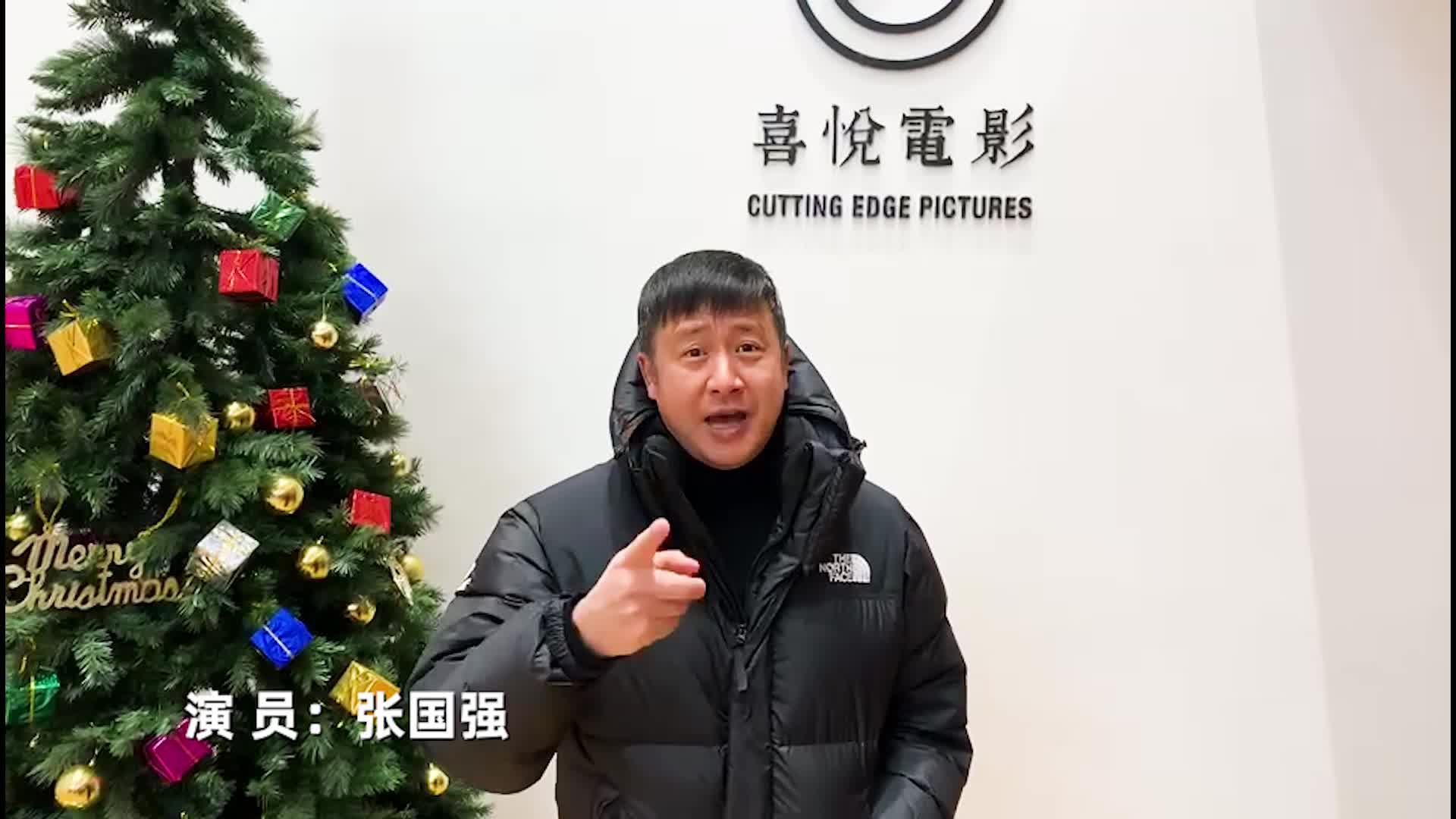 演员张国强邀您一起看《千年陕菜》!