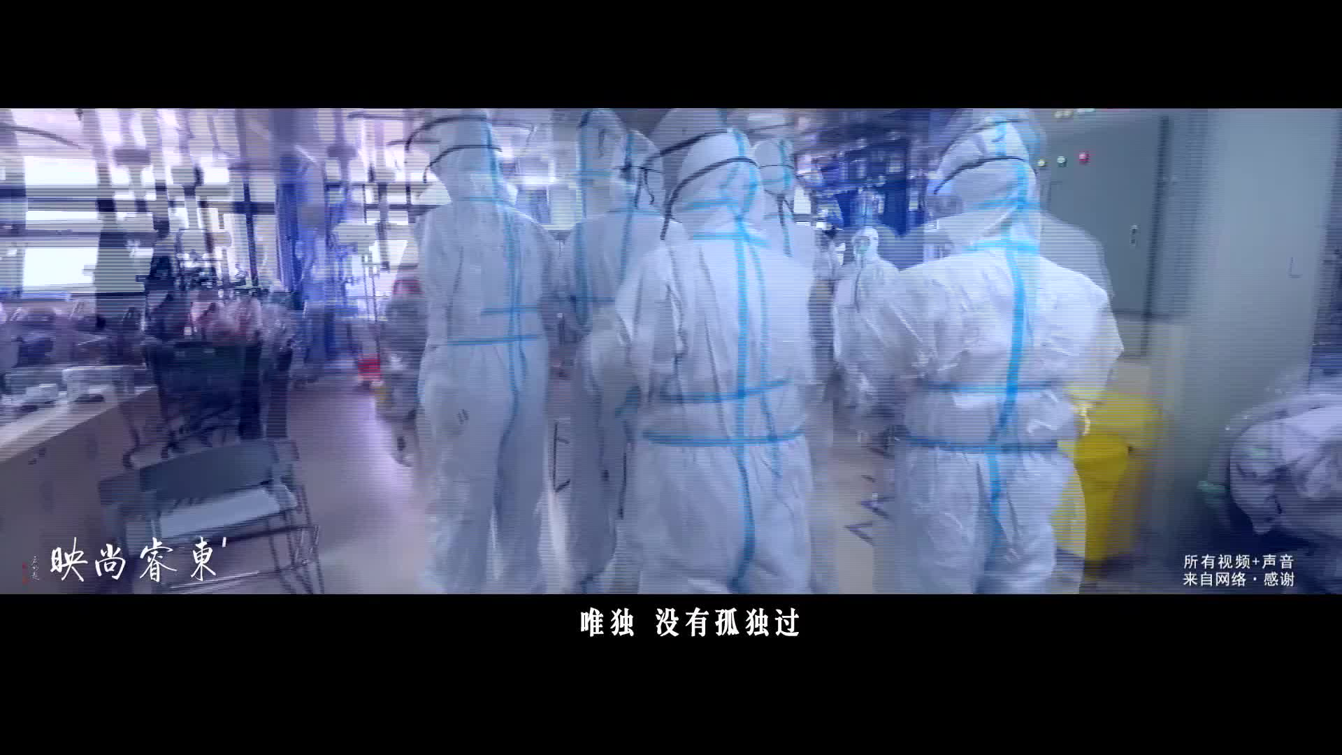【疫情之下有真情】中国加油 ,感谢有你!