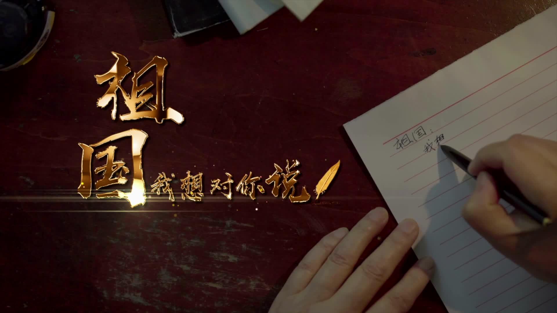 「摄影界的画家 暗室里的魔术师 」 杰出摄影家—— 陈宝生 写给祖国的一封信