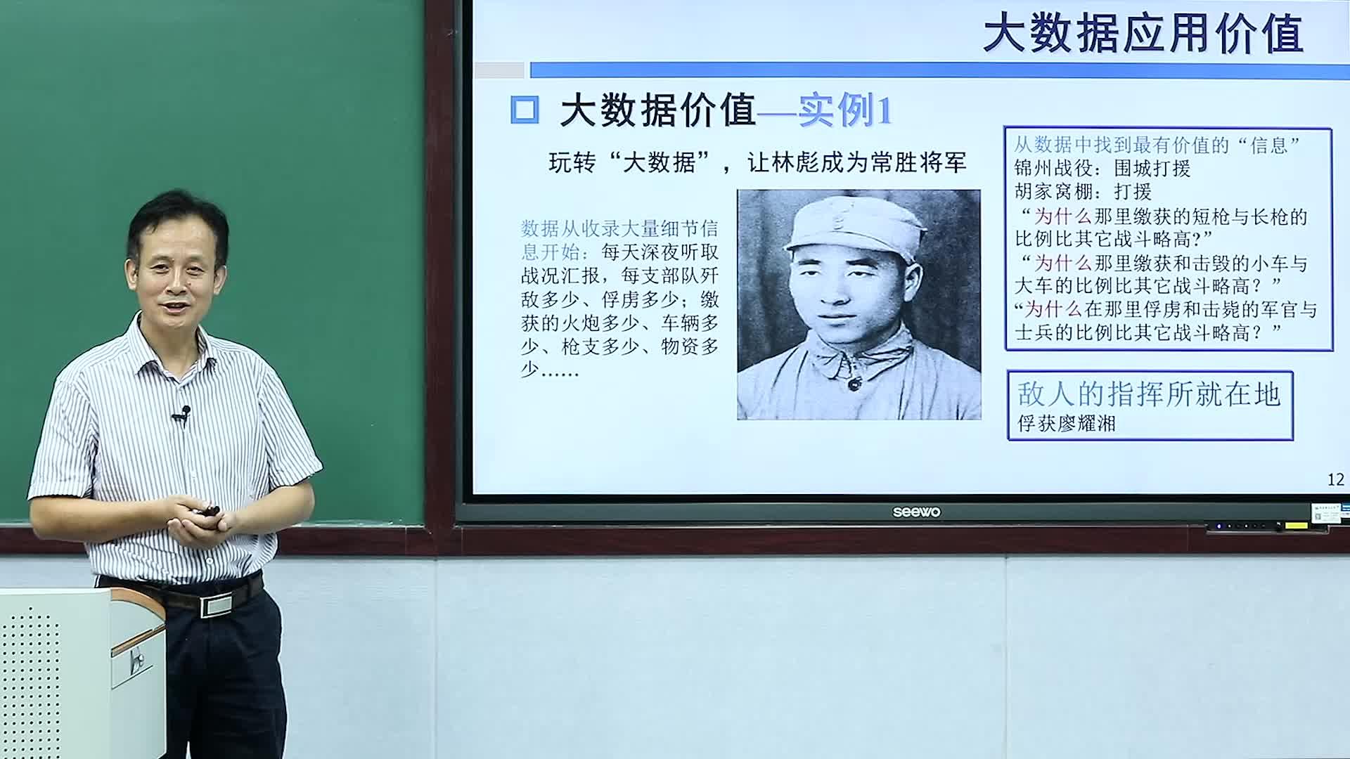 北京理工大学慕课——王国仁:大数据技术引论(二)