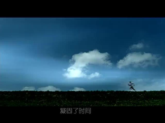 爱无尽头 01