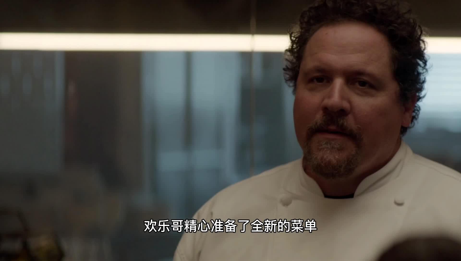 九分半带你看完一部用高超厨艺对抗中年危机的电影《落魄大厨》
