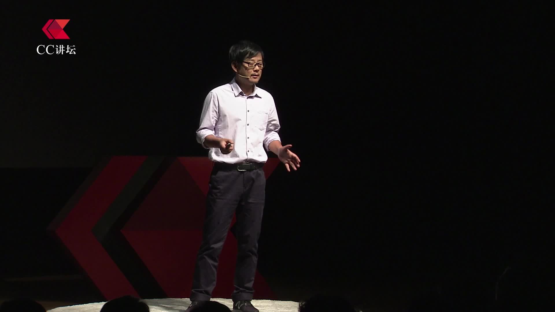 CC讲坛——李子青:解密刷脸与生物特征识别