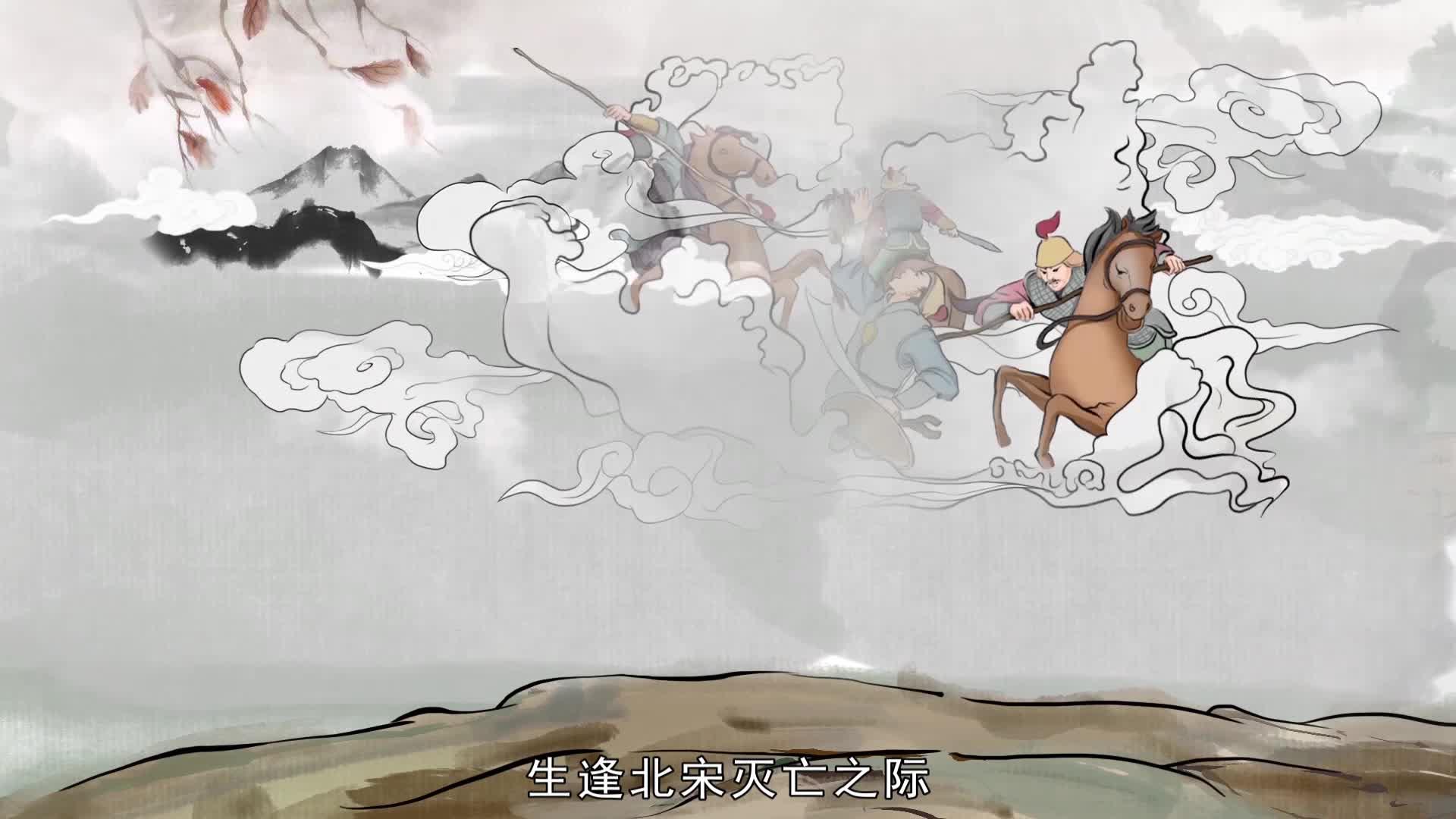 《小学古诗》76秋夜将晓出篱门迎凉有感-宋 陆游