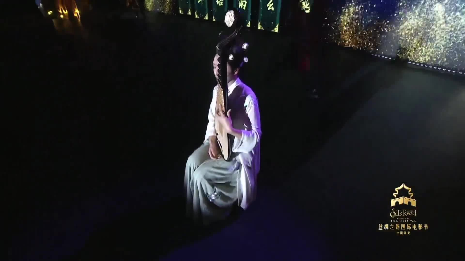 丝路国际电影节交接仪式:节目《诗韵长安》