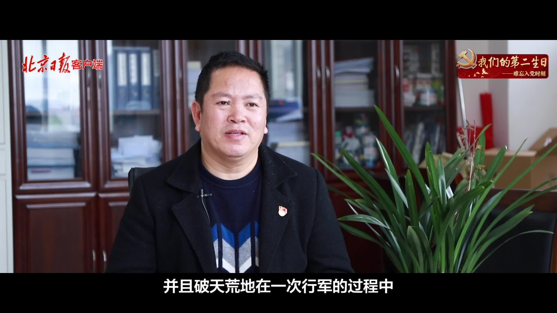 我们的第二生日  战斗英雄张富清:我要为党、为人民奋斗一生