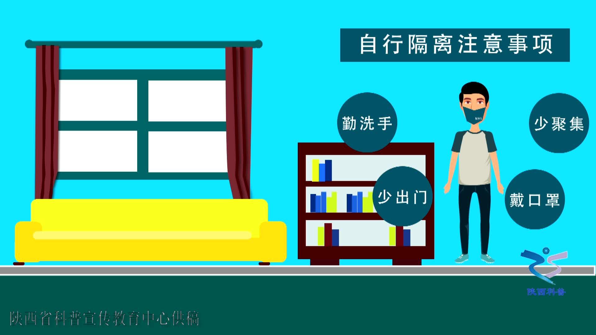 【陕西省科普宣传教育中心】新型冠状病毒临床表现