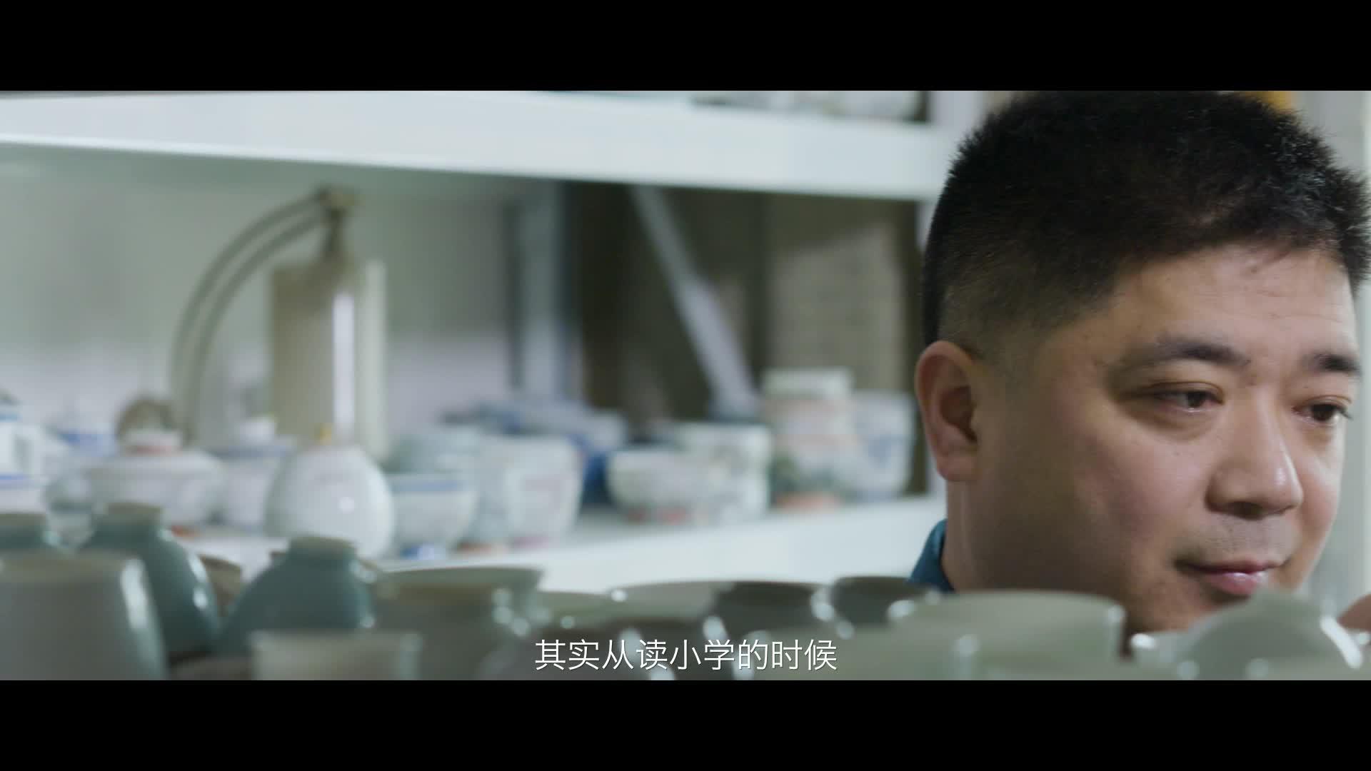 4k《守艺中国之景德镇篇》雪景瓷板画匠人袁智勇:釉彩工艺和绘画艺术的完美结合