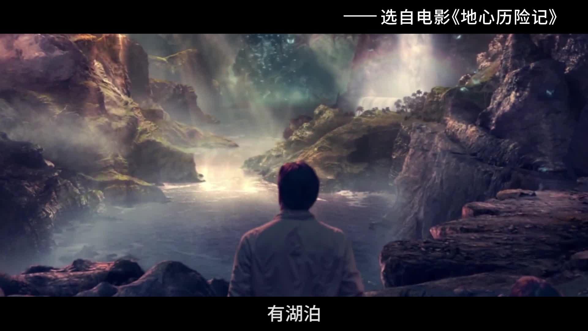 《科学嘻游记》 第42集 地球的内部结构