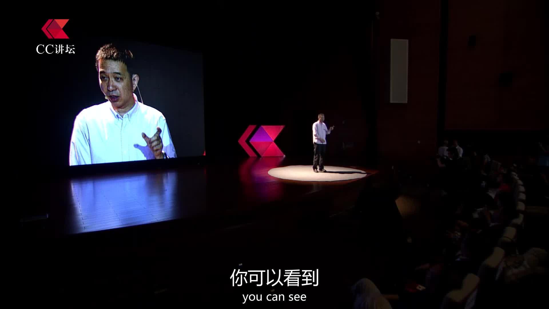 CC讲坛(科技):王坚《互联网数据计算》