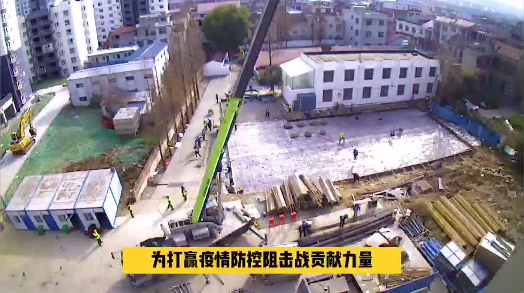 """【疫情之下有真情】历时十天 安康汉滨""""火神山""""建成交付"""