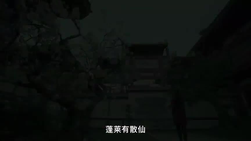 《有翡》 预告片
