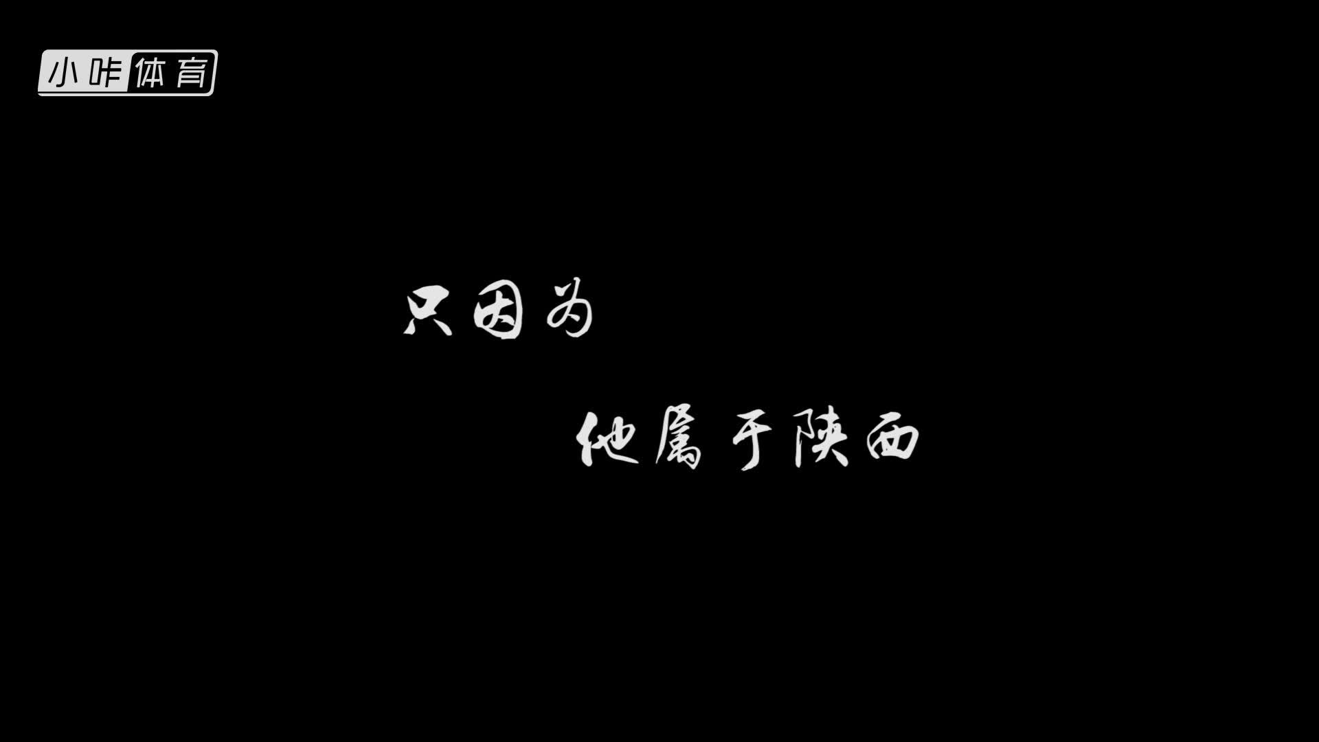 长安竞技1:0宁夏山屿海