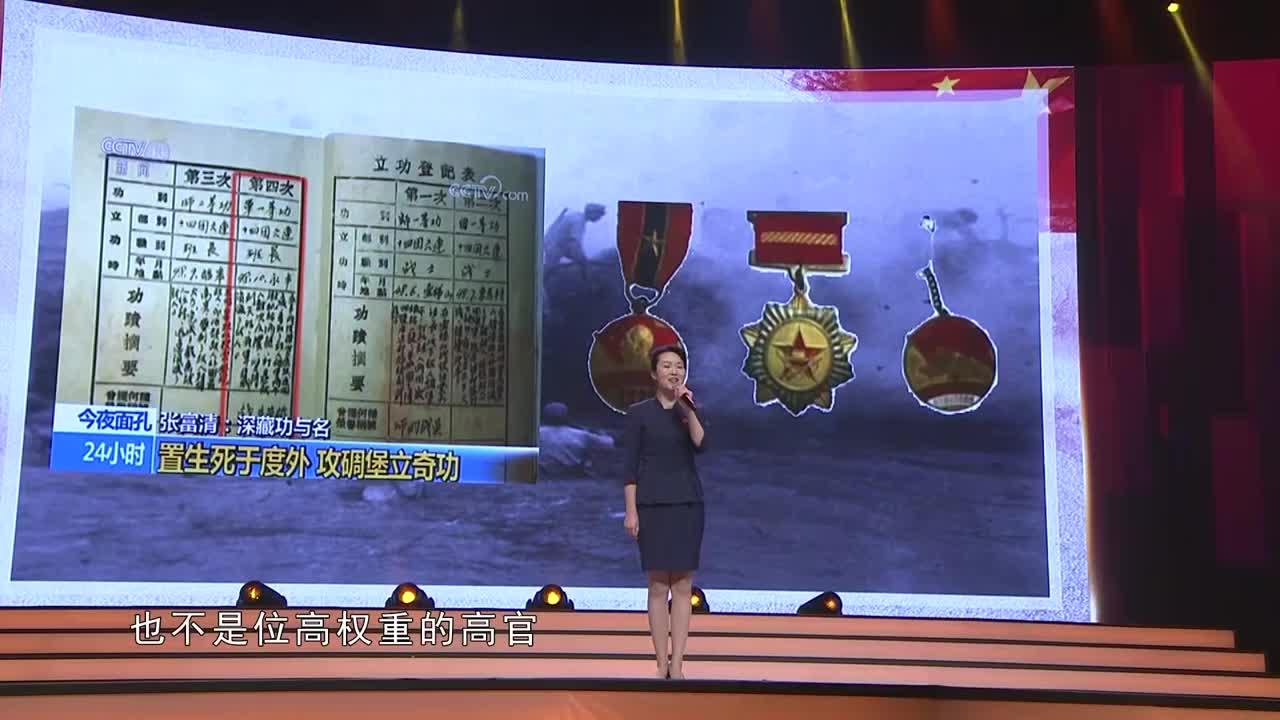 """锁在箱底的""""传家宝""""--第二届全国红色故事讲解员大赛04"""