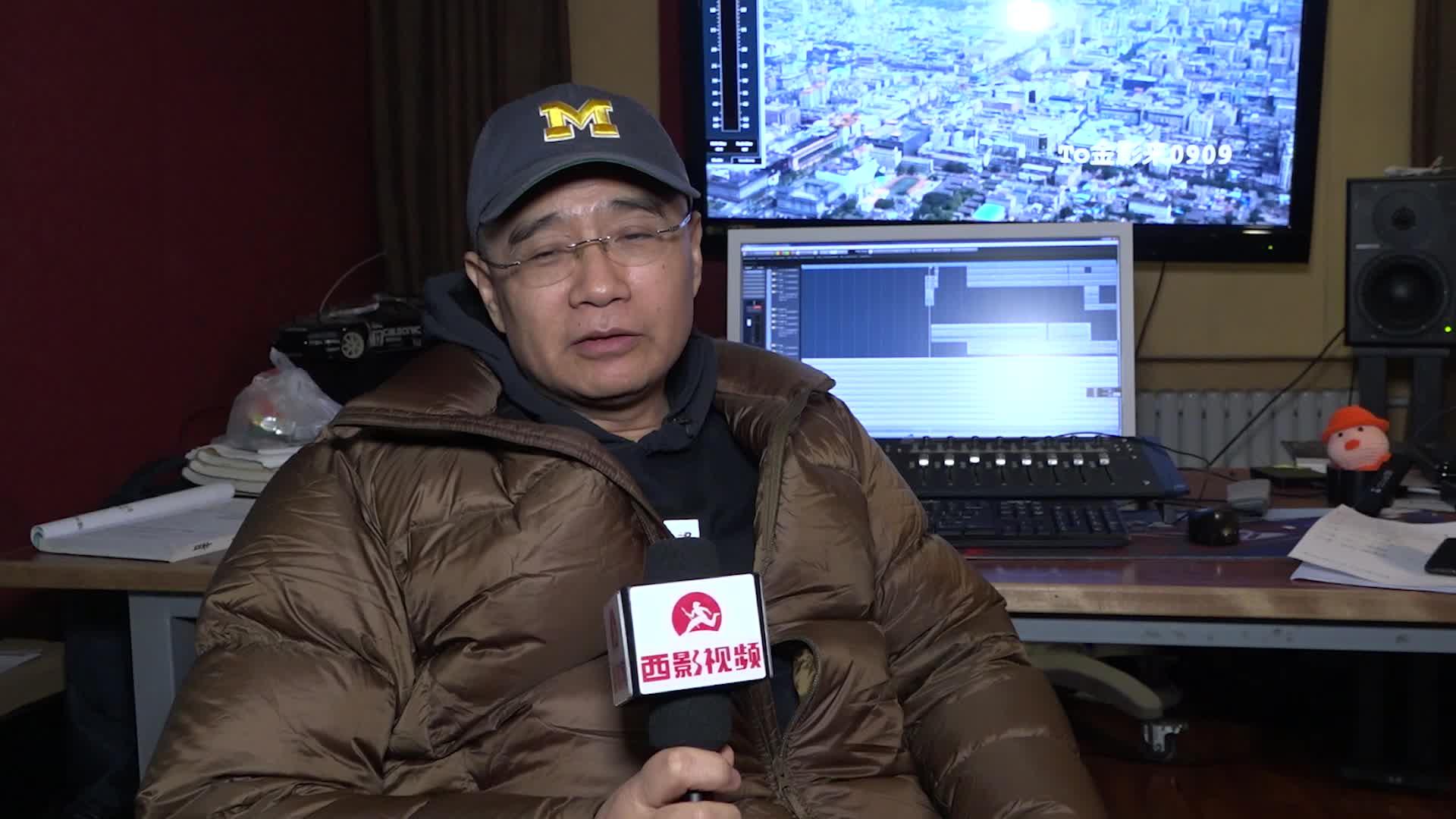 专访《装台》录音指导延军:西影有召唤我将义不容辞