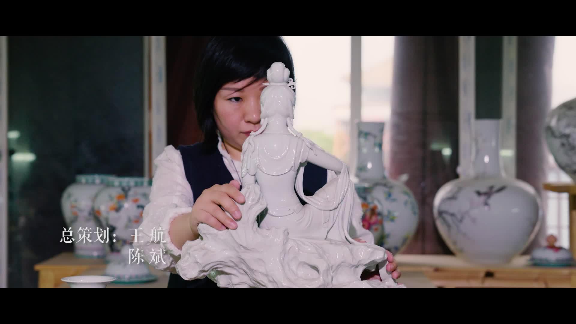 4k《守艺中国之景德镇篇》珐琅彩匠人覃淑琴:造一尊智慧与艺术并存的佛像