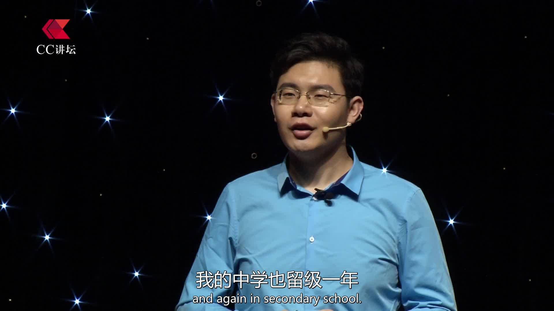 CC讲坛(公益)—戚泽明:给人生一个间隔年去寻找热爱