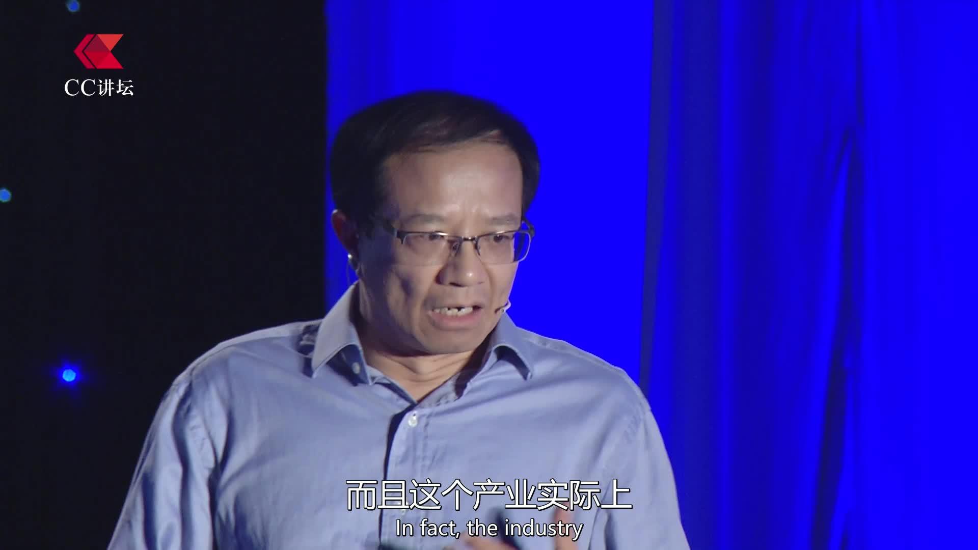 CC讲坛(科技):朱慧珑《集成电路,中国人可以》