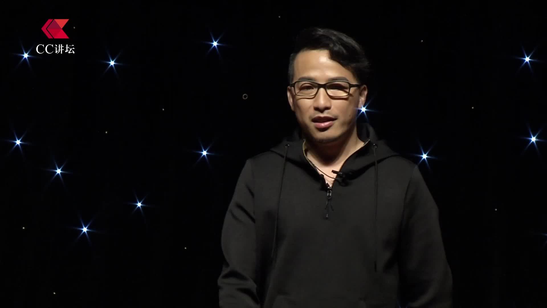 CC讲坛(科技):岳路平《编程中国乡村》