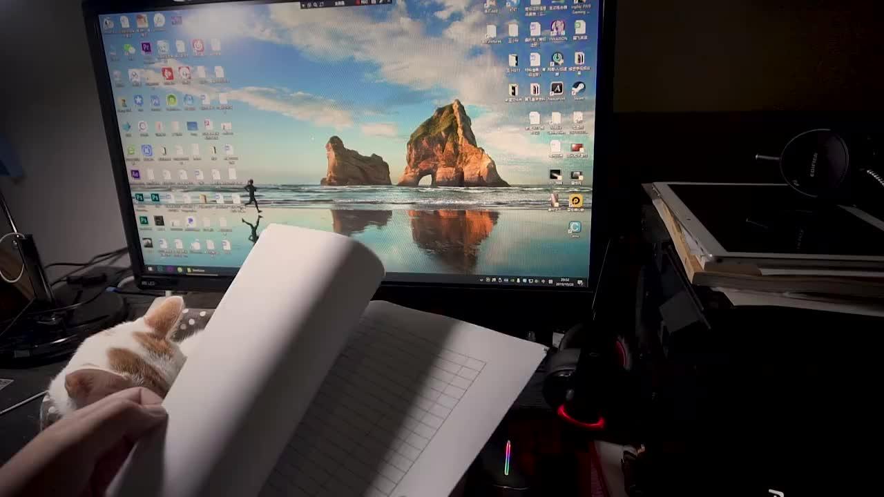 硬笔公开课6:设计米字格练字纸
