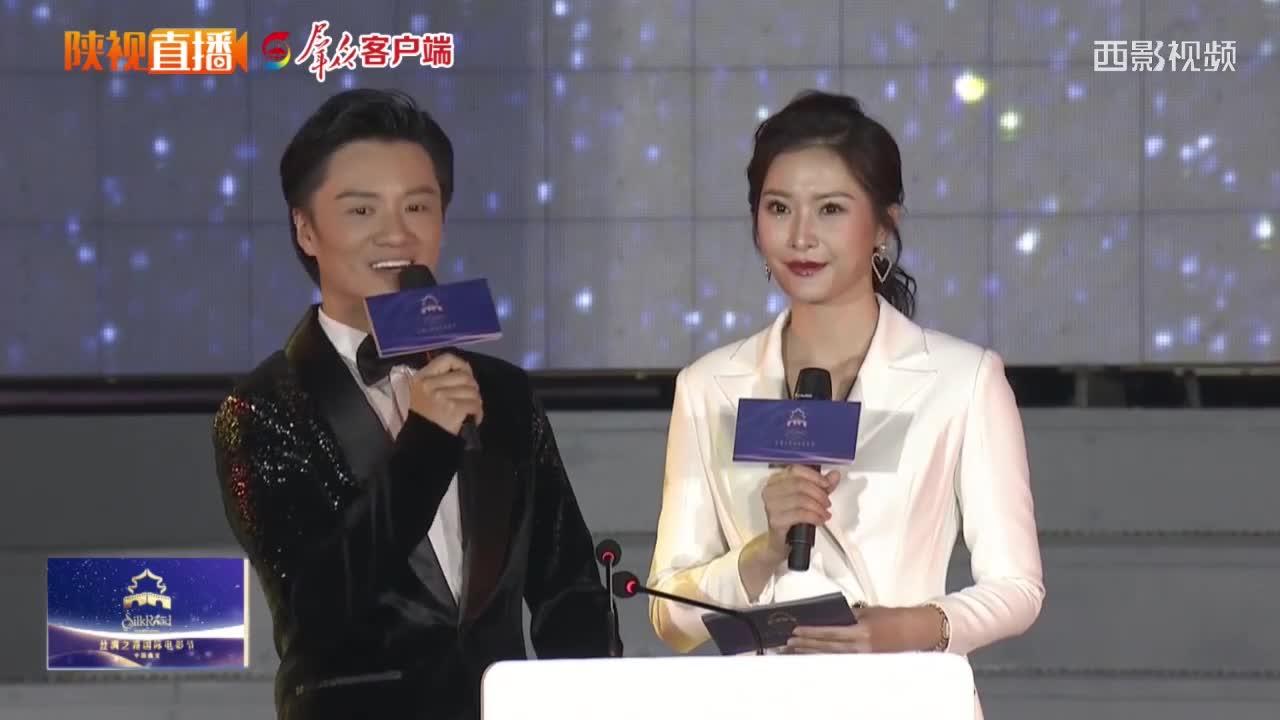 第七届丝绸之路国际电影节西影特别单元推介