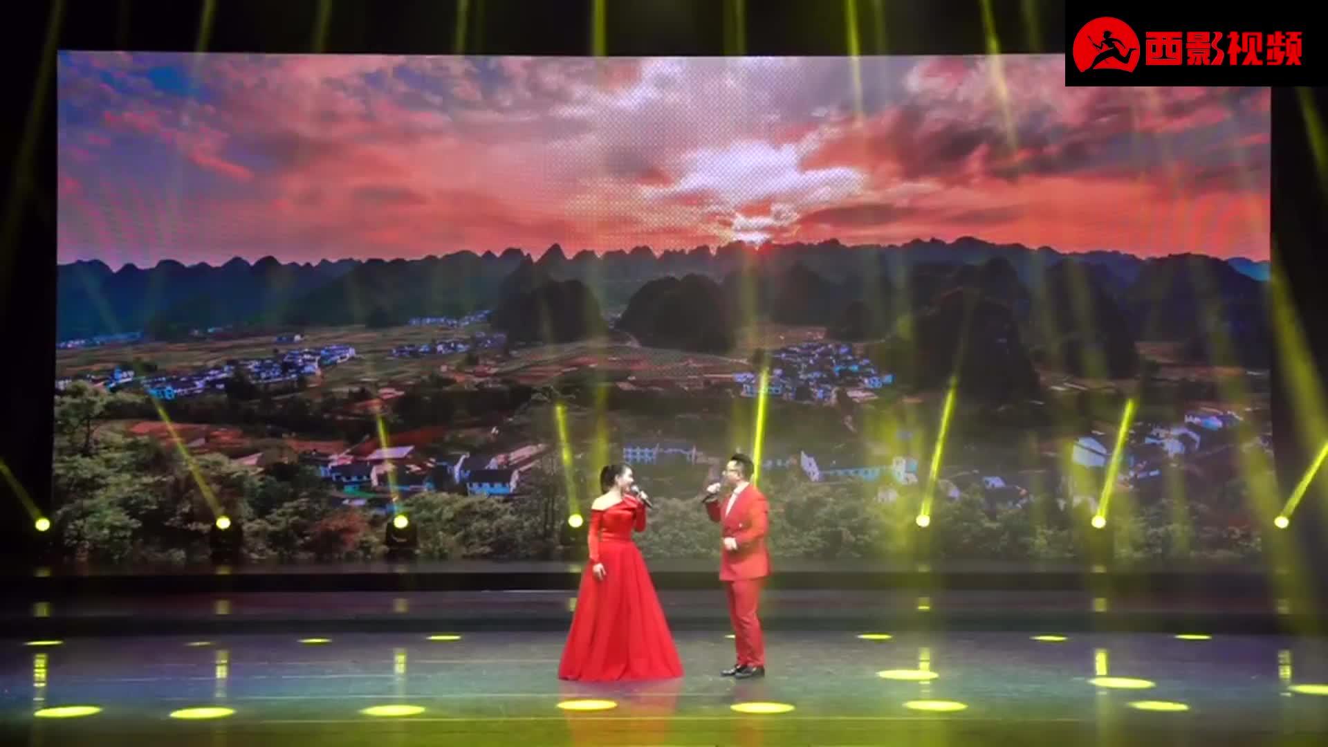 美丽中国年