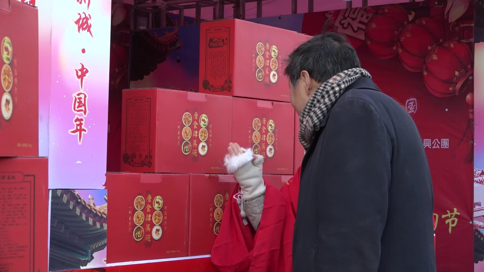 明智汇年货节东方亿象城开幕