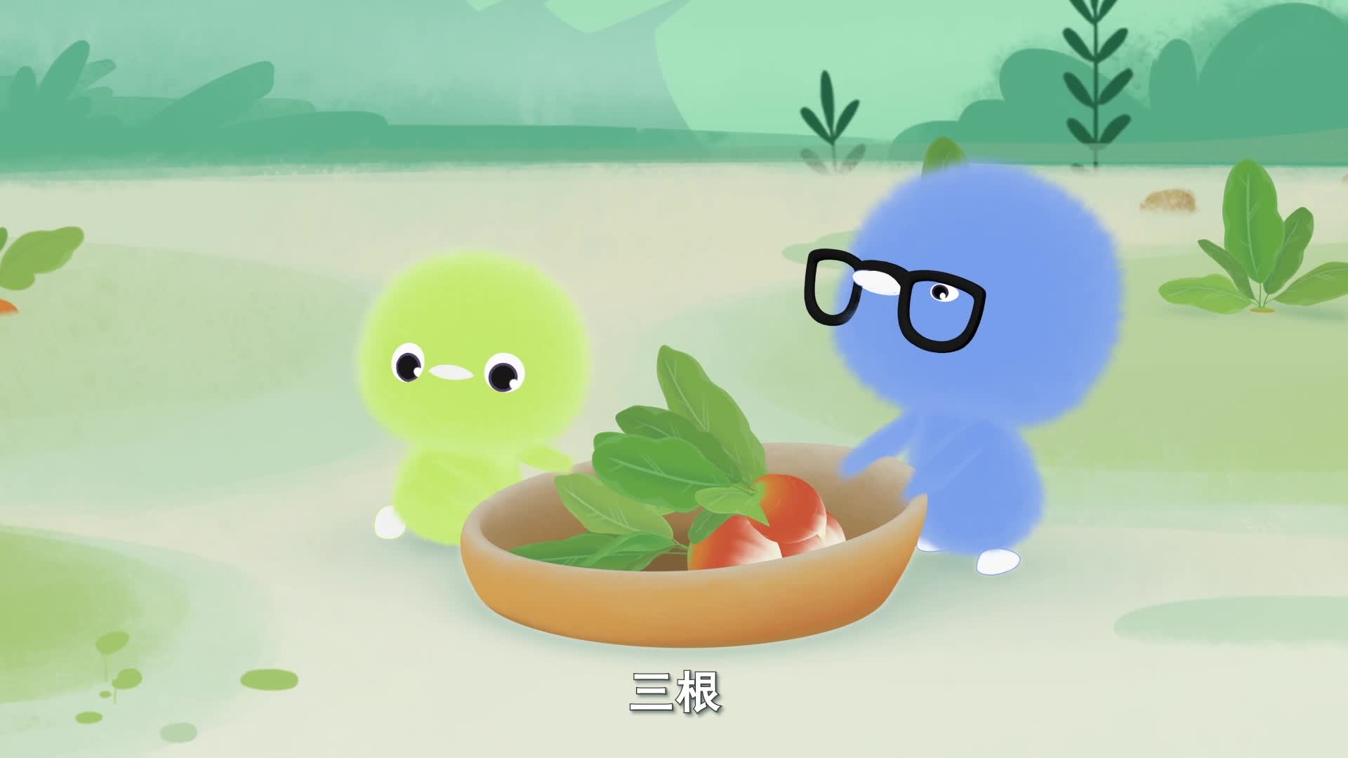 《小鸡彩虹》 第五季 05拔呀拔萝卜