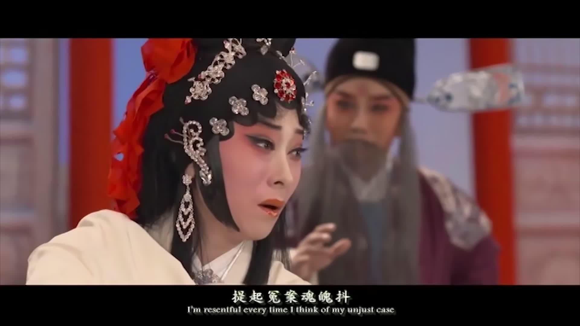 《窦娥冤--鬼告》--魏艳妮