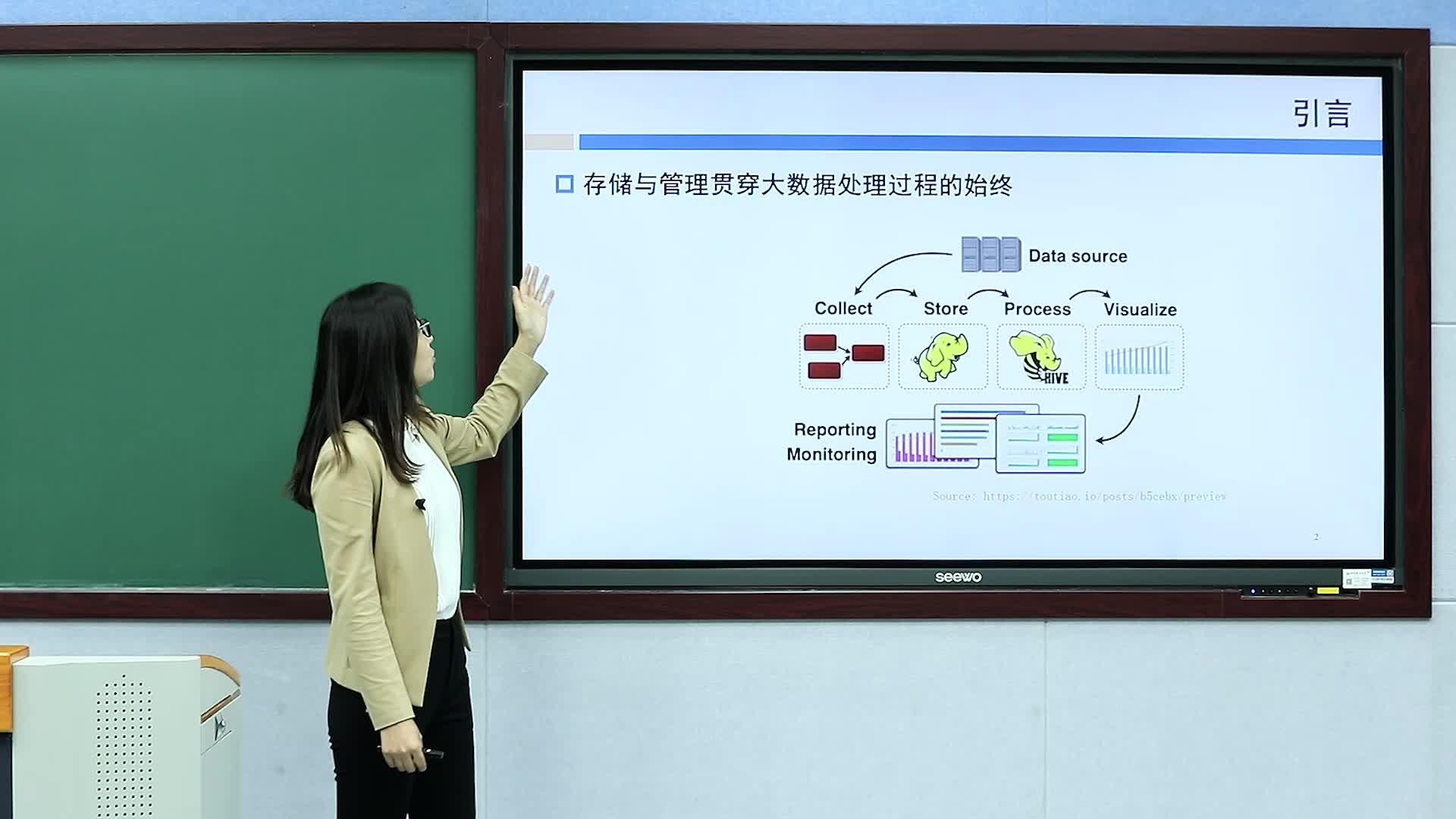 北京理工大学慕课——张美慧:大数据存储与管理(一)