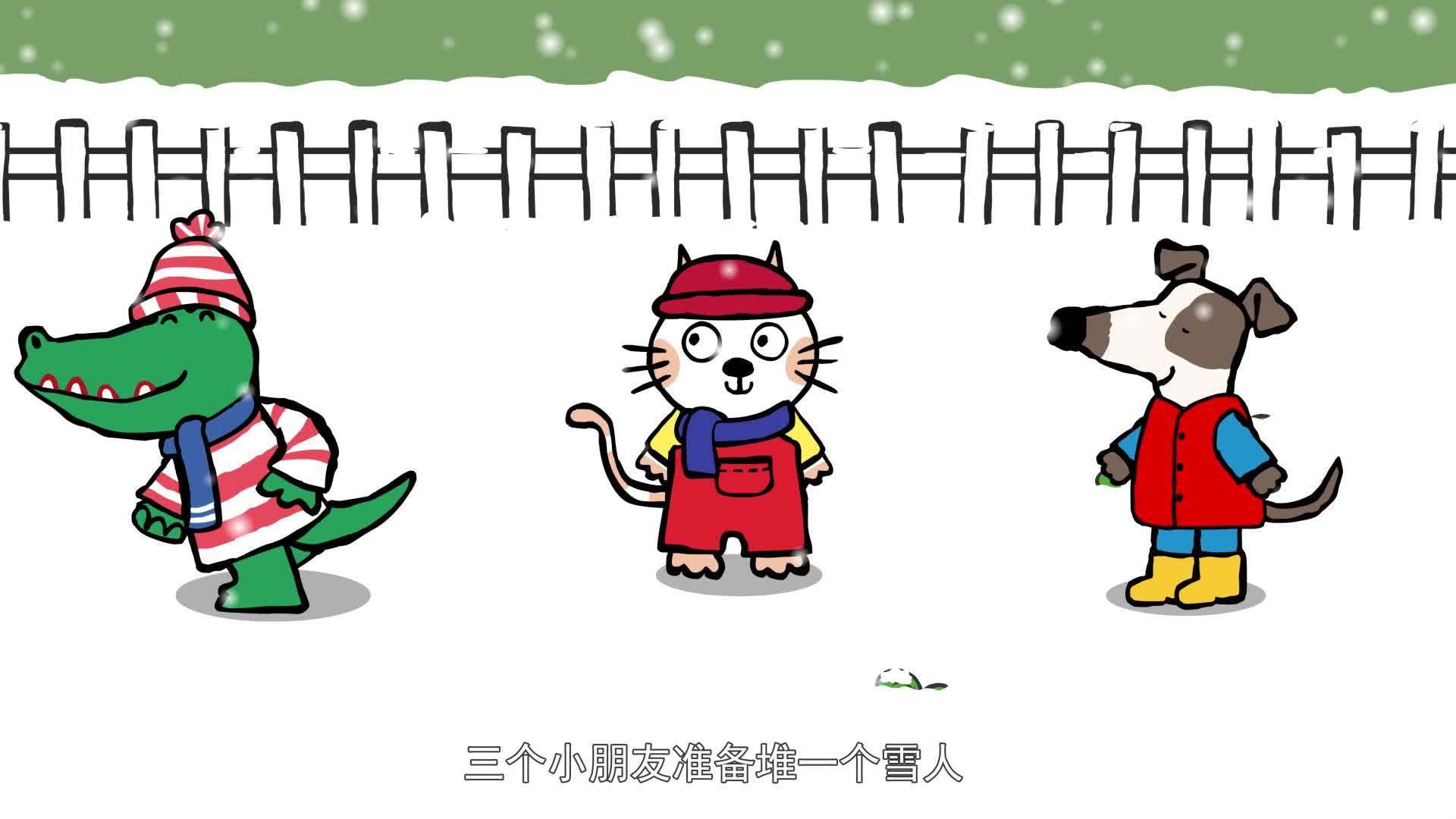 《小猫汤米》第一季 25神奇的冬天