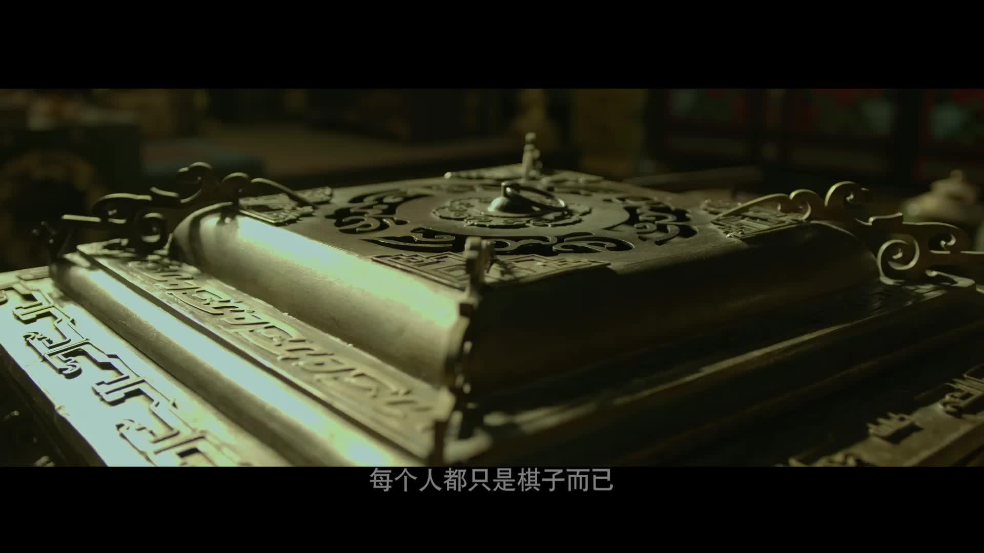 《庆余年》宣传片